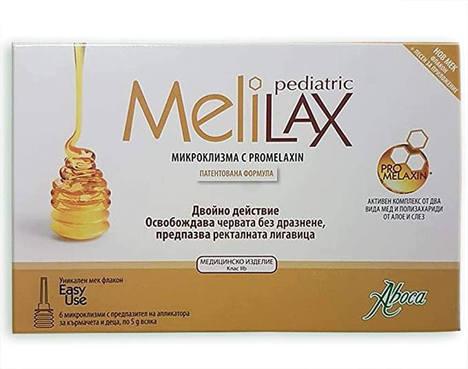 ABOCA Melilaz pediatric microenema pra lactantes y niños 6x5g ...