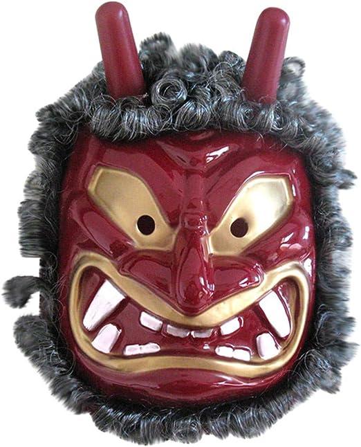 Factorys Máscara Japonesa Prajna Ryel, Festival de Halloween ...
