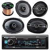 Kenwood KMMBT315U Car Stereo Bluetooth Sirius XM Ready Digital Receiver Bundle With 2 Kicker 6.5 inch 200W 2-Way Stereo Speakers + 2 Kicker 6x9