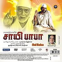 Sai Baba - Set 1 (Set of 6 DVD)