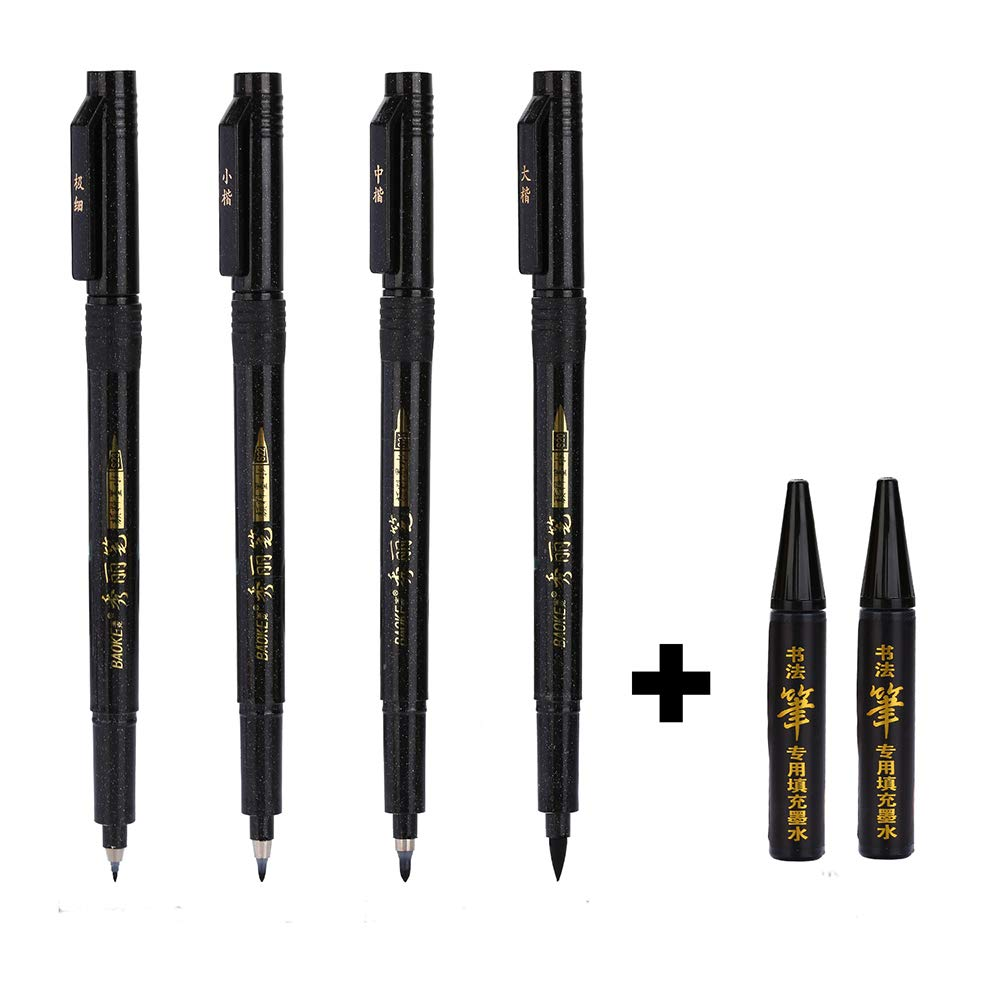 Siumir Kalligraphie Kugelschreiber Nachf/üllbare Hand Beschriftung Pinsel Soft Tip Schwarz 4 Gr/ö/ßen mit 2 pcs Tinte
