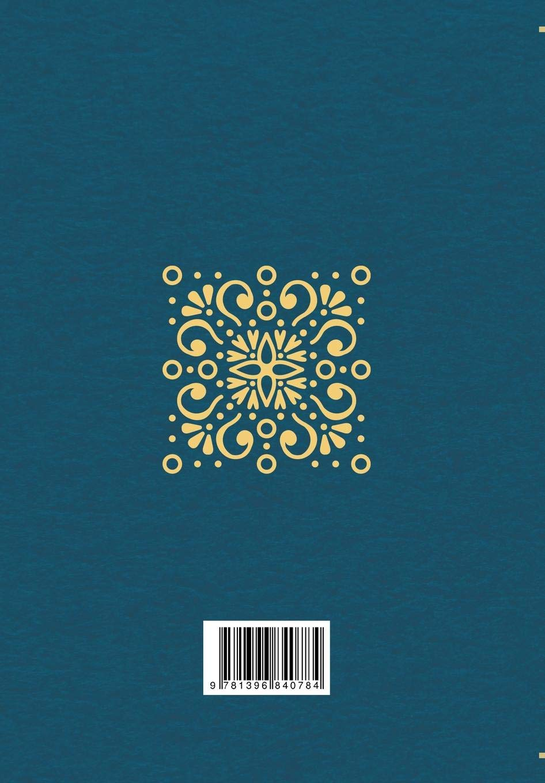 Trece a la Mesa: Juguete Cómico En Un Acto (Classic Reprint) (Spanish Edition): Miguel Pastorfido: 9781396840784: Amazon.com: Books