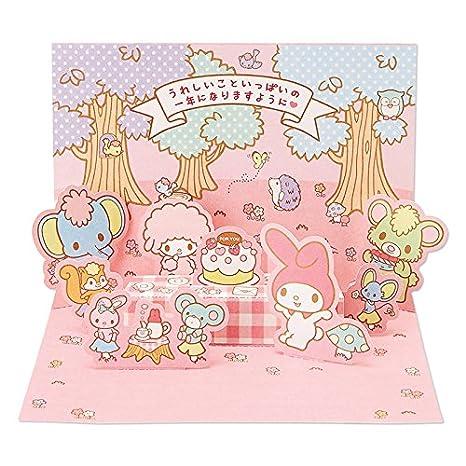 Sanrio Original My Melody - Tarjeta de felicitación de ...