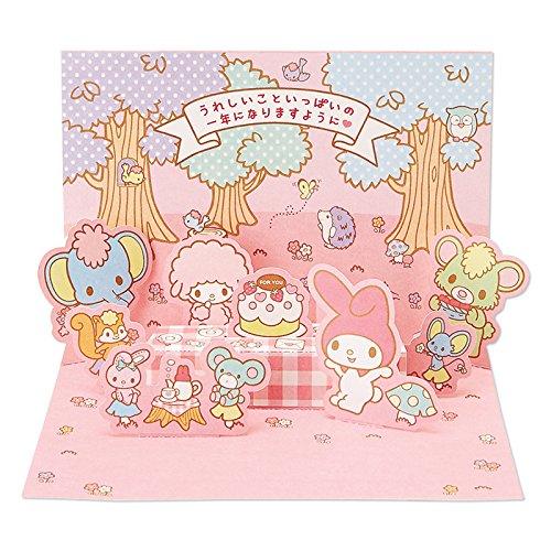 Sanrio Sanrios Birthday Card Pop Up My Melody L236 4901610694992 Ebay