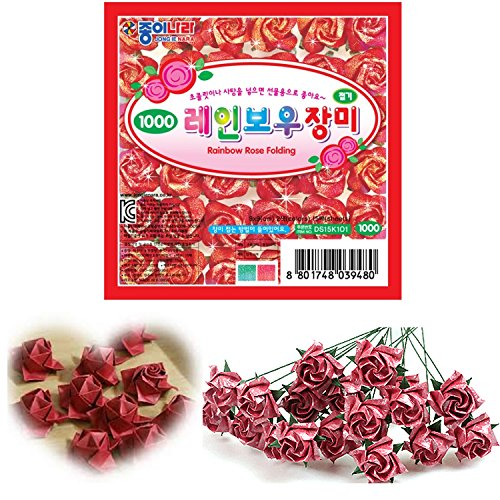 Jong Ie Nara Origami Rainbow Rose Folding Paper