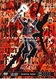 快傑ズバット VOL.2 [DVD]