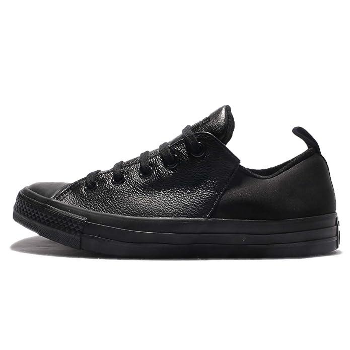 Star Black Sloane Mono Leather Sneaker