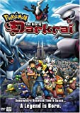 : Pokemon Movie - The Rise of Darkrai