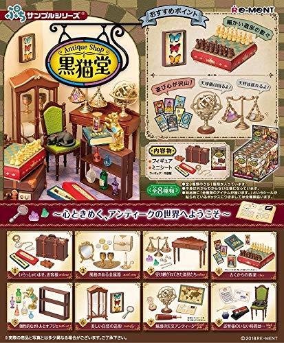 쁘띠 샘플 Antique Shop 黒猫堂 BOX 상품 1BOX = 8 개들이, 총 8 가지 미니어쳐