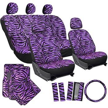Amazon.com: OxGord 21pc Zebra Car Seat Cover, Carpet Floor Mat ...