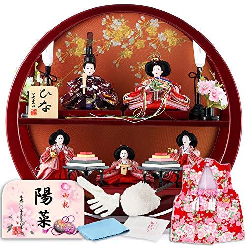 雛人形 コンパクト ひな人形 雛 五人飾り 丸型二段飾り 美光作 ひな 3.白檀塗 種類 h313-sb-maru5-kpb 種類 3.白檀塗 B07N6GZGZR