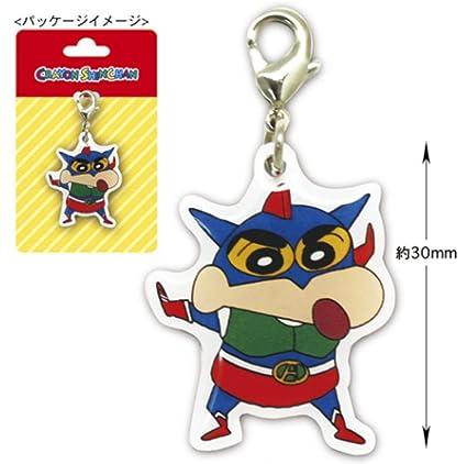 Amazon.com: [Crayon Shin-chan] encanto actionkamen-shin-chan ...