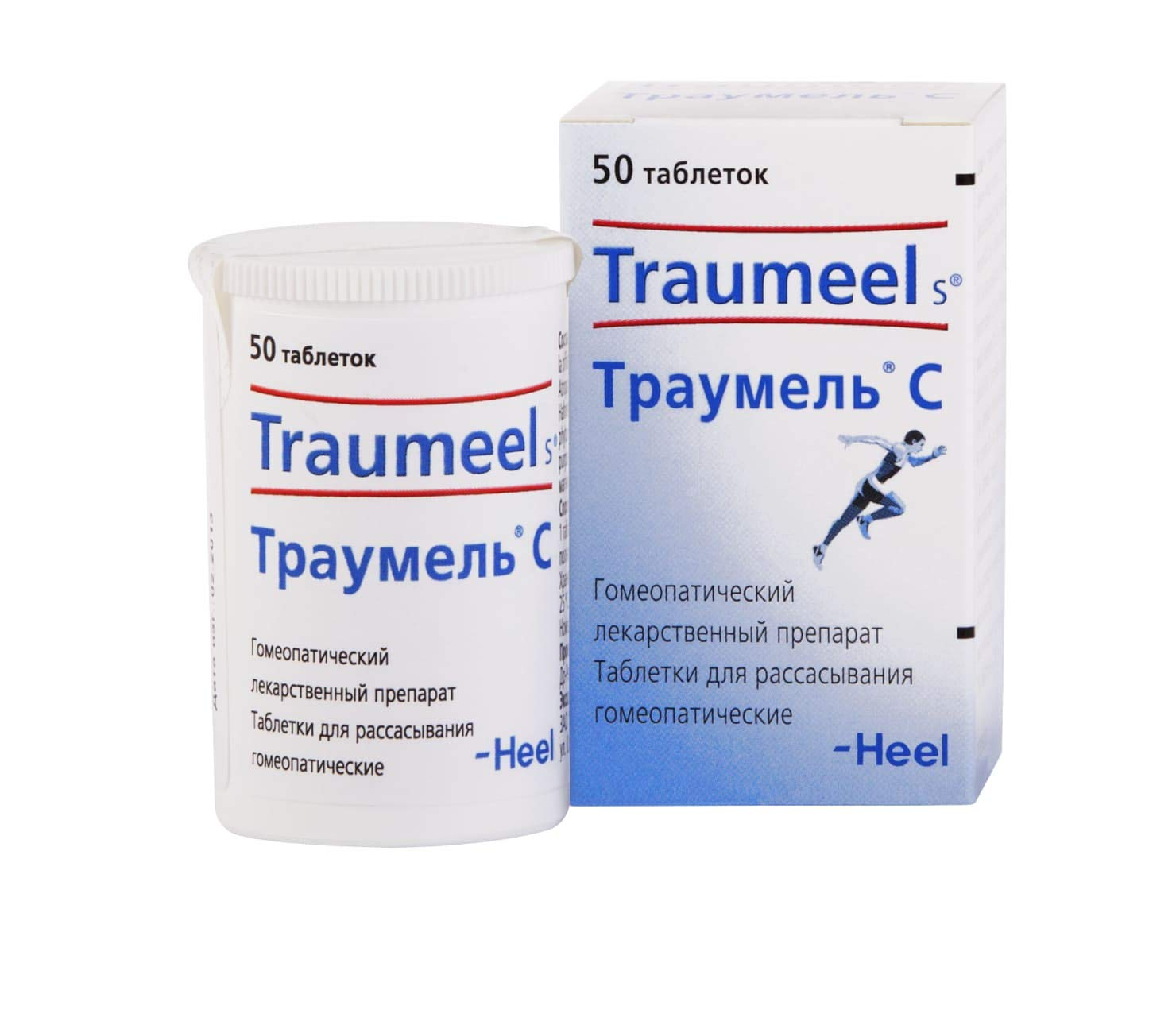 Traumeel S Homeopathic 50 Tablets (Pack of 3) by Heel Inc.