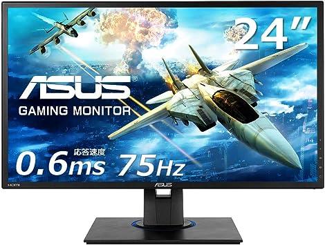 【Amazon.co.jp限定】ASUS ゲーミングモニター 24インチ VG245HE-JフルHD 0.6ms 75Hz HDMI 2ポート FreeSyncブルーライト軽減 VESA対応