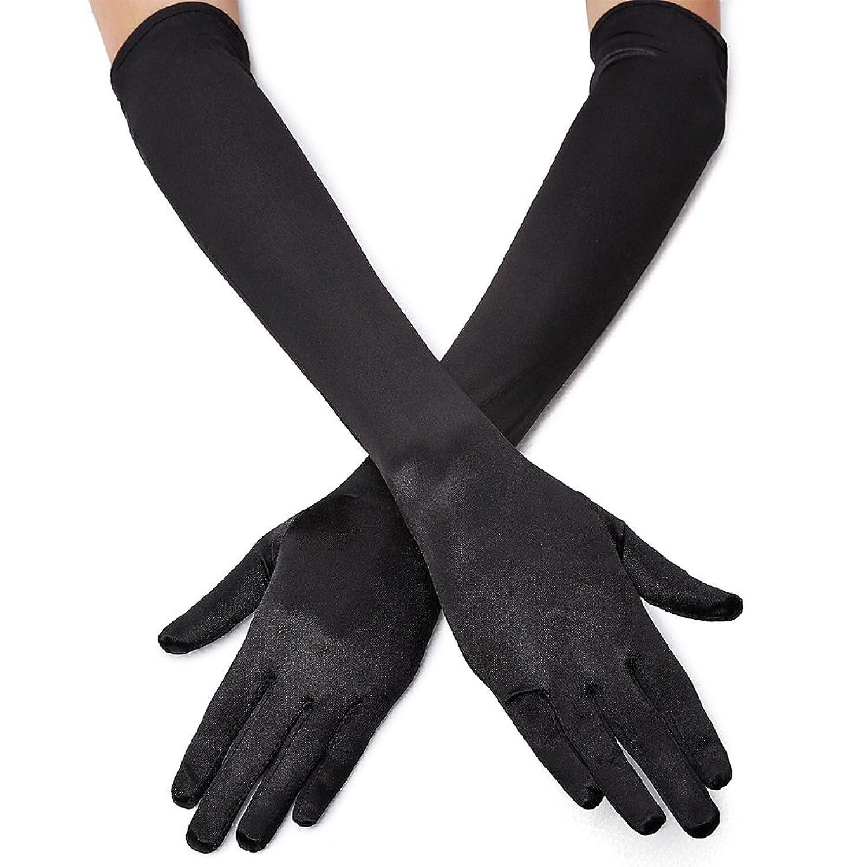 Long black gloves amazon - Qnprt 1920s Opera Satin Long Gloves 19 5 Elbow Length 12bl