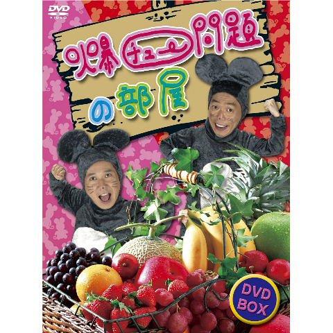 爆チュー問題の部屋 DVD-BOX B000DZJKYO