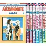 ALEXANDRITE 【コミックセット】