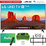 LG 55UK7700PUD 55 Class 4K HDR Smart LED AI UHD TV w/ThinQ (2018 Model) + Free $25 Hulu Gift Card + 1 Year Extended Warranty + Flat Wall Mount Kit Ultimate Bundle + More