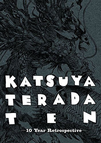 Katsuya Terada 10 Ten (Japanese Edition)