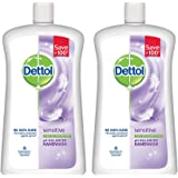 Dettol Sensitive Liquid Soap Jar - 900 ml (Pack of 2)