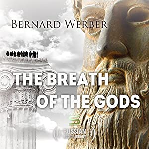 The Breath of the Gods [Russian Edition] Hörbuch
