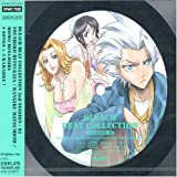 Bleach: Beat 2nd Session 02 by Soundtrack (2006-06-07)