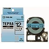 キングジム テープカートリッジ テプラPRO  SMP12B パール青