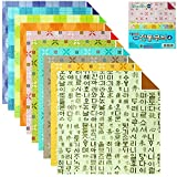 100 Sheets Double Sided Origami Paper Various patterns (Traditional Korean Pattern_4)