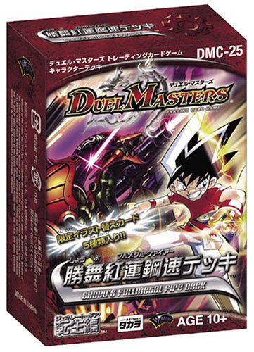 デュエルマスターズ トレーディングカードゲーム キャラクターデッキ 勝舞紅蓮鋼速デッキ ( DMC-25 )