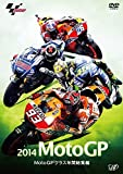 Motor Sports - 2014 Motogp Class Nenkan Soshu Hen [Japan DVD] VPBH-14381