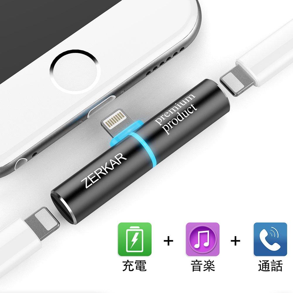 [Đồ điện tử] độ bền nhẹ cao trong iphone Sét tai nghe chân xòe nhạc bộ chuyển đổi nhanh chóng sạc đồng thời hợp kim nhôm chất lượng cao iphone7 compact / 8 / x ipad / ipod IOS11 tương ứng (màu đen) - mua ngay tại: https://omelii.com/a/B0773D6NF7