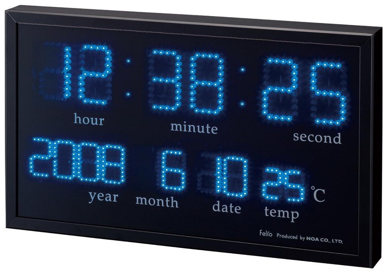 フェリオ LEDデジタル置掛兼用時計 アギラ 目覚まし時計 B00IODEINA