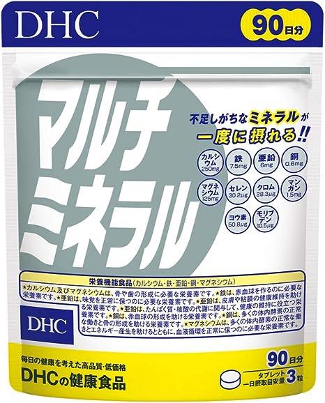 Amazon | DHC マルチミネラル 徳用90日分 | DHC(ディー・エイチ・シー ...