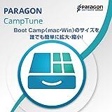 Paragon CampTune|ダウンロード版