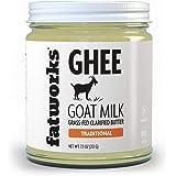 Fatworks Fine Filtered 100% Grass-Fed Goat Milk Ghee, KETO, PALEO, WHOLE 30 APPROVED, 7.5 oz.