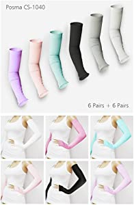 POSMA CS-1040 12 Pairs Bundle Set Cooling Arm Sleeves Cover UV Sun Protection Sports Stretch