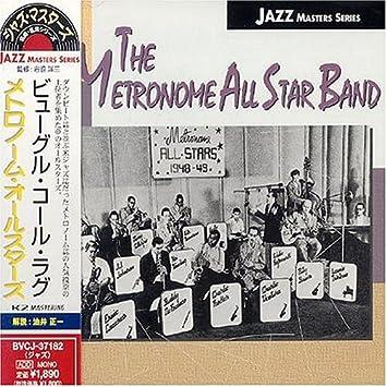 Metronome All-Star Bands - Bugle Call Rag - Amazon com Music