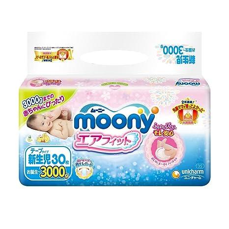 Pañales japoneses Moony NB (New Born) - Baby (hasta 3 kg)/