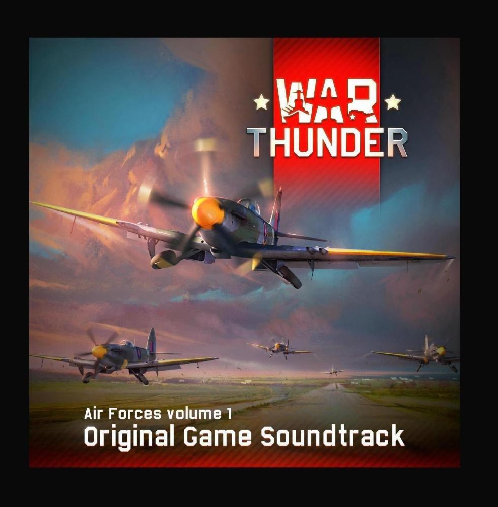 war thunder force