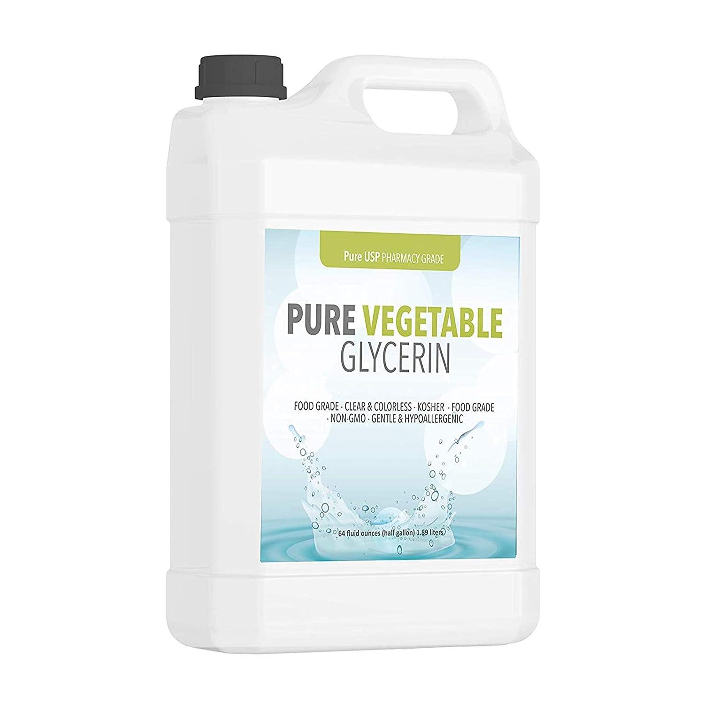 Vegetable Glycerin Half Gallon (64 oz.), Vegan, Food & USP Pharmaceutical Grade