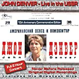 John Denver: Live In The Ussr