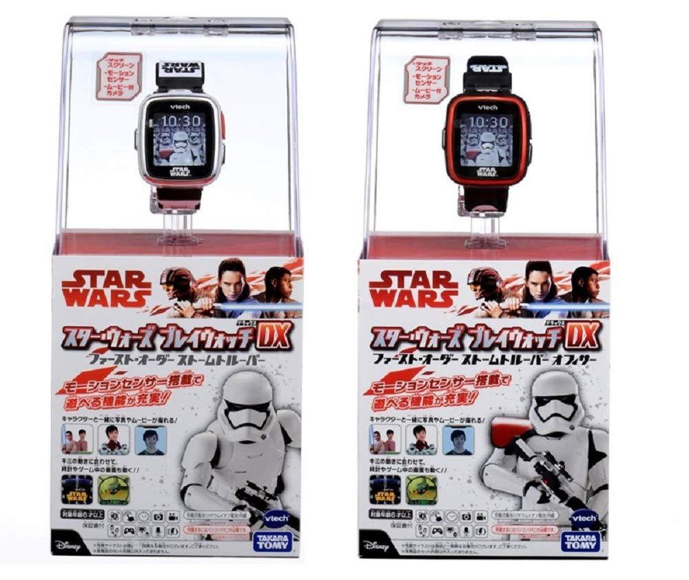 Amazon.com: Star Wars Play Watch DX First Order Stormtrooper ...