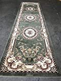 Cheap Traditional Runner Oriental Aubusson Floral Area Rug Persian Green Burgundy Beige Design 602 (31 Inch X 9 Feet 10 Inch)
