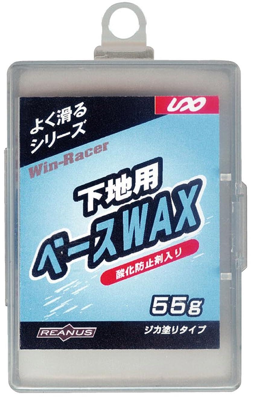 金属摂氏基本的なUNIX(ユニックス) アイロン専用 ワックス(ベースタイプ) SB08-87