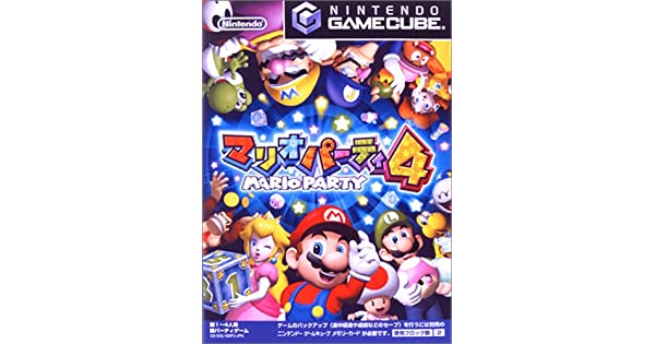 Amazon com: Mario Party 4 [Japan Import]: Video Games