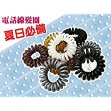 Swirlydo Cute Telephone Line Headband Hair Ties *Random-Color Delivery* 8 Pieces