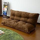 (DORIS) コンパクト ローソファ【リラックス ブラウン】 座椅子より大きくソファーより小さいちょうどいいサイズ 背もたれ14段階リクライニング マイクロスエード調生地 横幅108cm
