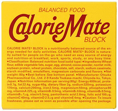 Calorie Mate Calorie Mate Balanced Food, Chocolate, 2.74 Ounce