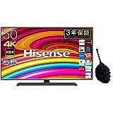 ハイセンス  Hisense 50V型 4Kチューナー内蔵液晶テレビ レグザエンジンNEO搭載 Works with Alexa対応 BS/CS 4Kチューナー内蔵 HDR対応 -外付けHDD録画対応(W裏番組録画)/メーカー3年保証-50A6800(クリーニングブラシ付き)