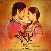 Sairat (2016) - Marathi Musical Romantic Movie Starring  Rinku Rajguru and Akash Thosar and Directed by Nagraj Manjule